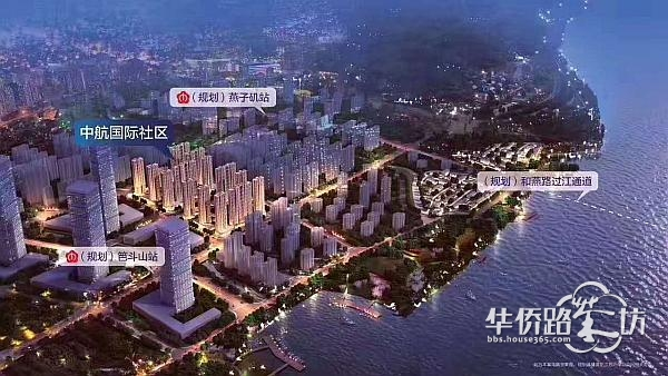 【5.20中航国际社区置业交流分析会报名中】调控频繁升级!南京买房的机遇与风险